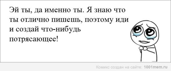 http://cs10976.userapi.com/v10976395/128a/3GTFa_JVVa0.jpg