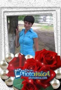 Наталья Красильникова, 19 августа 1987, Набережные Челны, id85379292