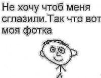 Мальчишка Смешной, 13 января , Москва, id92932752