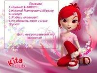 Наташа Калинка, 28 февраля , Москва, id37409273