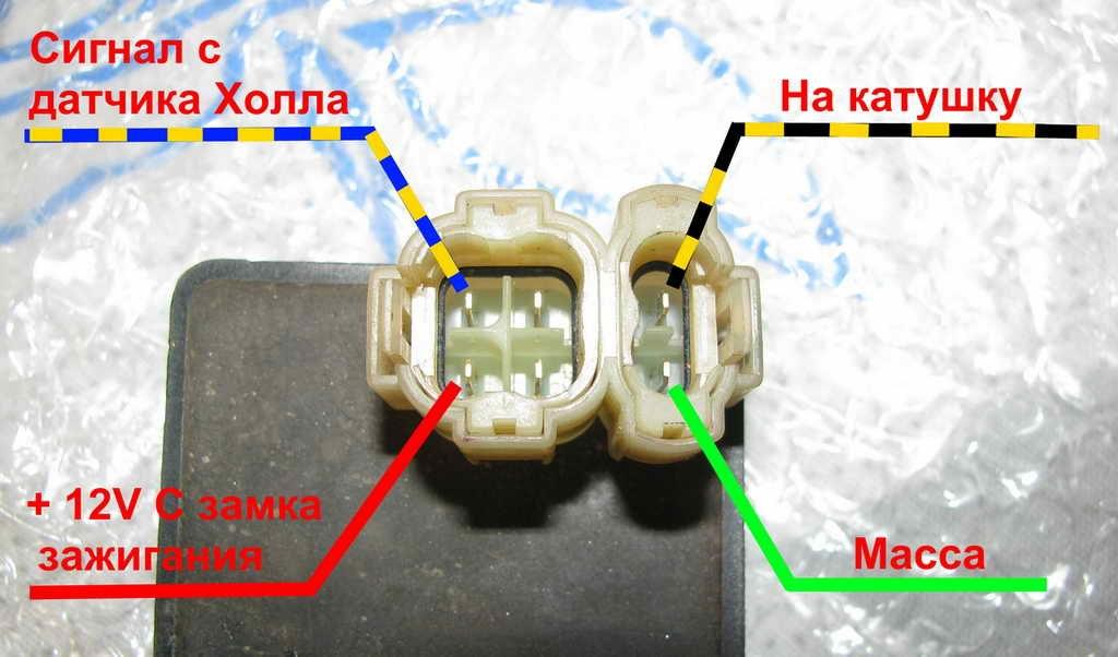 Коммутатор на скутер дио схема