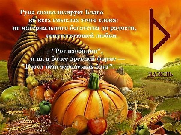 http://cs10979.userapi.com/u10145565/147482094/x_7459db12.jpg