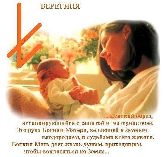 http://cs10979.userapi.com/u10145565/147482094/x_80f50b69.jpg