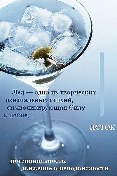 http://cs10979.userapi.com/u10145565/147482094/x_c454d004.jpg