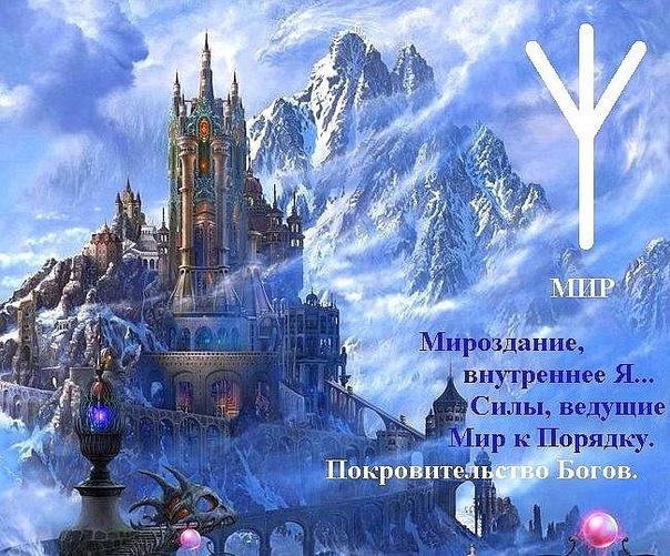 http://cs10979.userapi.com/u10145565/147482094/x_c8940d94.jpg