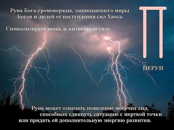 http://cs10979.userapi.com/u10145565/147482094/x_efc786d3.jpg