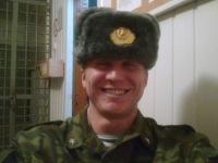 Сергей Яковлев, 31 декабря 1998, Краснополье, id113888229
