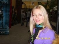 Наталья Николаева, 28 мая 1988, Волгоград, id137961842