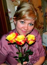 Наталья Язовских, 14 февраля 1998, Шадринск, id158572054