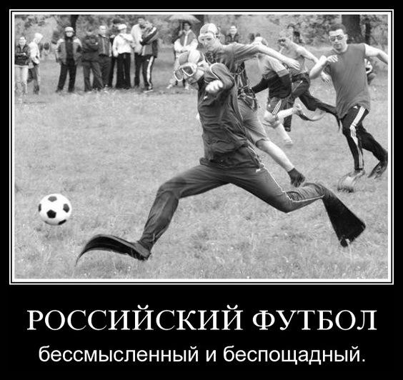 сегодня футбол канал