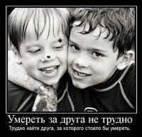 Александр Долинский, 2 июня 1996, Омск, id137692674
