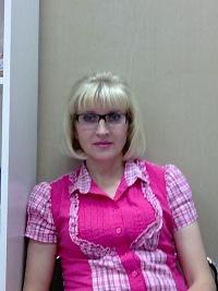 Татьяна Кленовицкая, 28 апреля 1963, Димитровград, id137819151
