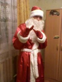 Дед Мороз, 25 ноября 1994, Москва, id156763331