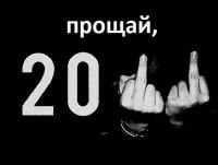 Vik Bascez, 5 февраля , Бугульма, id158238758