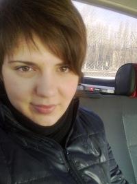 Дина Акуличева, 27 ноября 1987, Саратов, id47959494