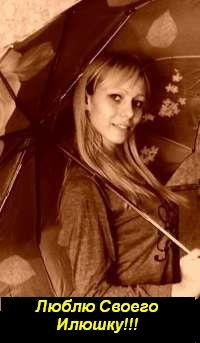 Анжелочка Angel, 13 апреля 1988, Воскресенск, id50578324