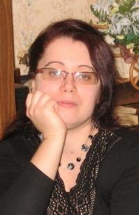 Татьяна Губернская, 17 апреля , Санкт-Петербург, id8540463
