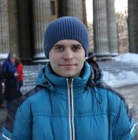 Иван Костин, Хабаровск
