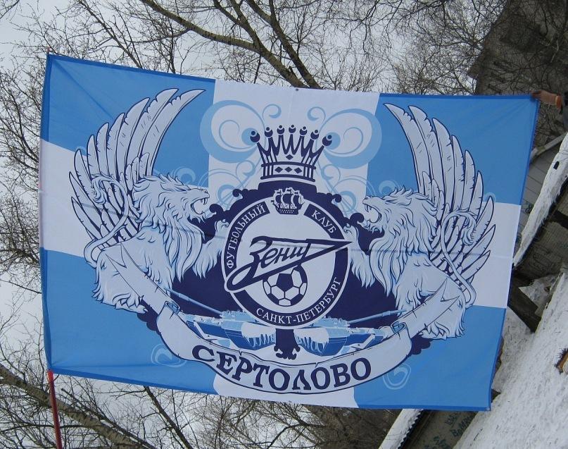 флаг зенита