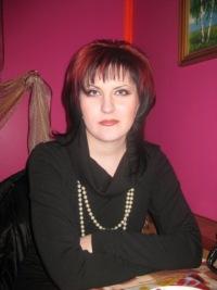 Евгения Филиппова, 22 июля 1986, Самара, id107708102