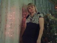 Юлия Хмелинина, 26 июня 1984, Каменск-Уральский, id130785576