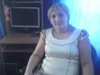 Татьяна Поленова, 30 января 1996, Боготол, id161419549