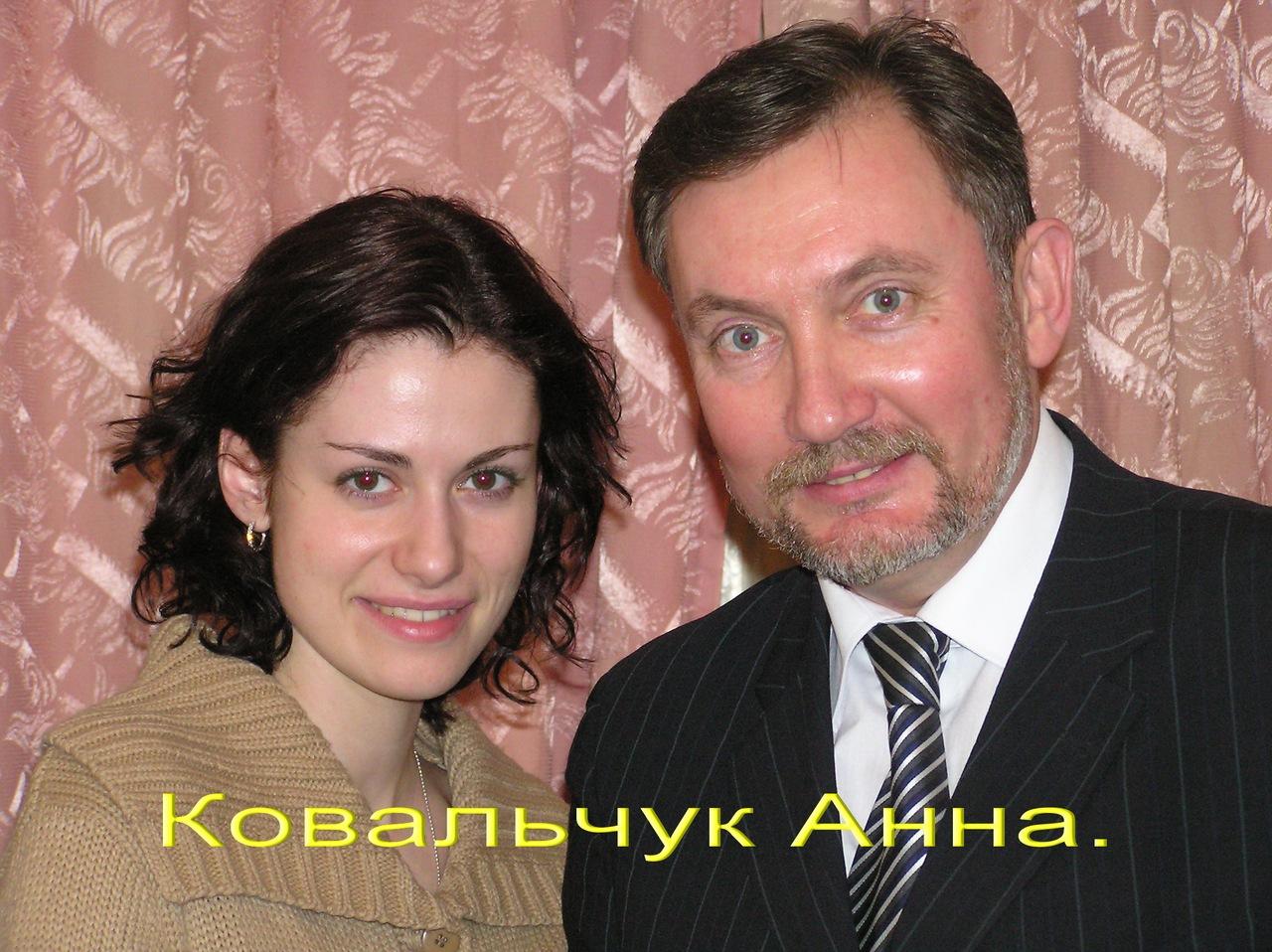 Муж Анны