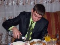 Сергей Николаевич, 19 декабря 1982, Красноярск, id64223797