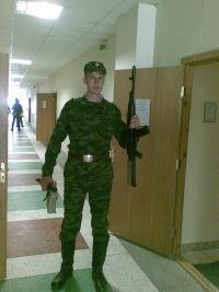 Евгений Опейда, 5 марта , Москва, id114458279