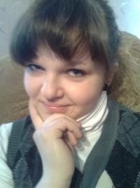 Ксения Миргородская, 4 января 1998, Новокузнецк, id117515594