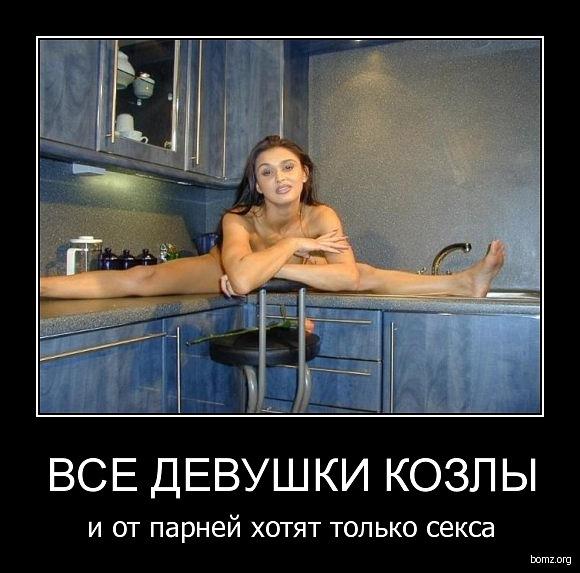 kogda-hochetsya-seksa-devushkam