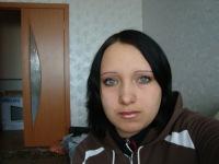 Екатерина Хлевнова, 31 октября , Магнитогорск, id142160098
