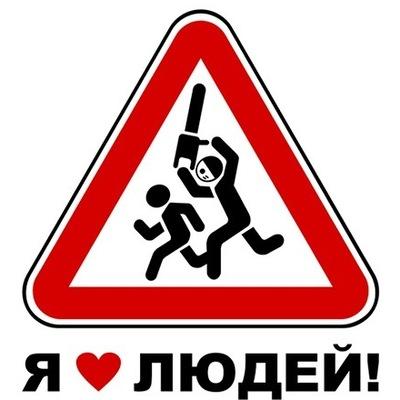 Юлия Фаренюк, 8 мая , Москва, id8134788