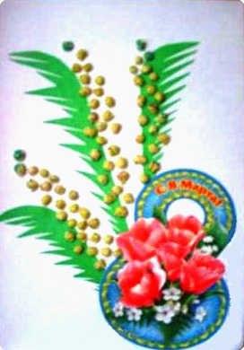 как сделать из цветной бумаги пальмы