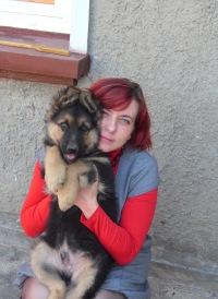 Ирина Кащук