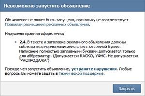 Новрсибирская газета доска объявлений