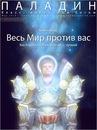 Фото Никиты Плаковского №1