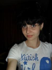 Ирина Корнеева, 4 сентября 1995, Сланцы, id69604674