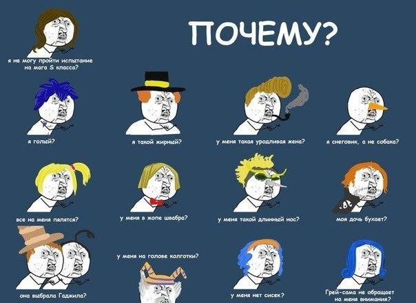 Картинки девушек на аву в вконтакте без лица 5