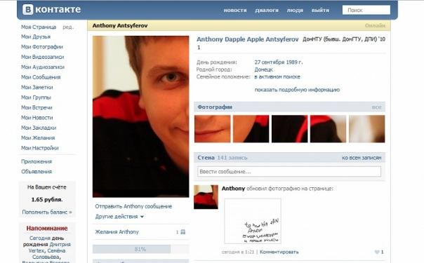 сделать аватар для контакта: