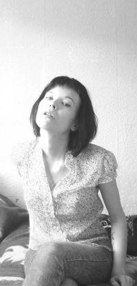 Саша Васильева, 21 марта , Киев, id136359431