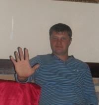 Ванёк Нардин, 30 ноября 1983, Пермь, id154487625