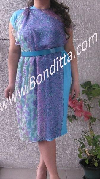 Женская одежда в гудвине