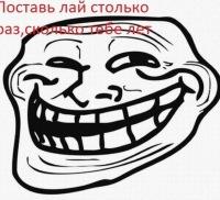 Дэнчик Иванцов, 10 апреля , Владивосток, id172127353