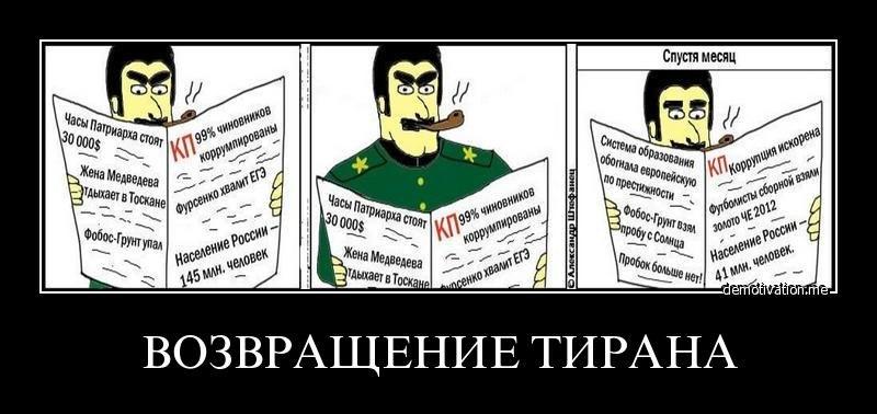 Ночной канал смотреть онлайн бесплатно русская ночь без регистрации исполняет команду