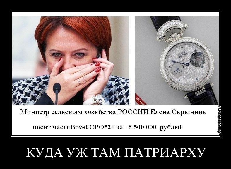 Наркозе расширили инстаграм просмотр фото без регистрации бесплатно военному генералу