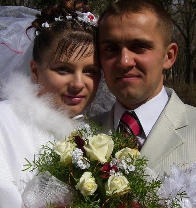 Катерина Бульба, 18 мая , Апостолово, id69802292