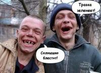 Vas9 Rumbo, Волгоград, id114433399