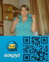 Ольга Туктарова, 14 июня , Владивосток, id118910857