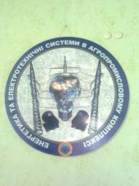 Денис Αфанасьев, 11 января , Луганск, id123049638